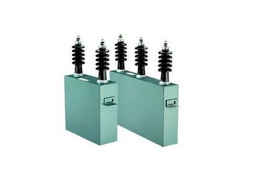 电力电容器的安装和接线
